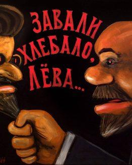 Николай Копейкин. Двое в комнате. 2017. Холст, акрил. 70х50