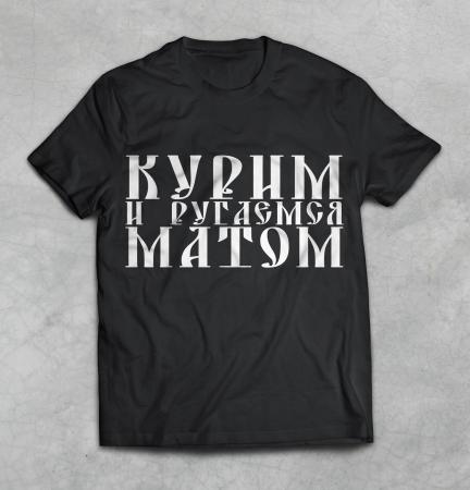 t-shirt_kyrim_m
