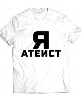 "Футболка мужская ""Я атеист"""