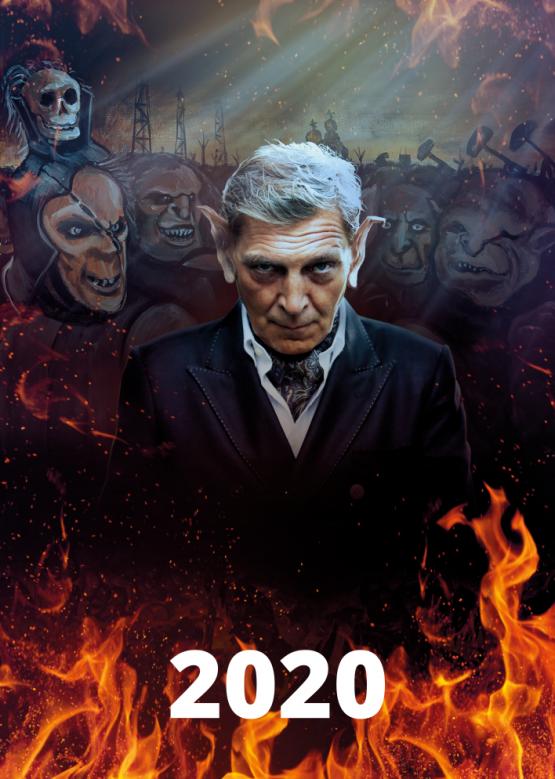 Невзоровский календарь 2020