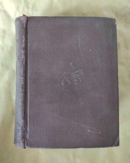 Дон Кихот. М. де Сервантес. 1932