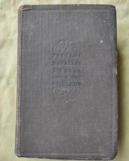 Русские писатели XIX века о Пушкине