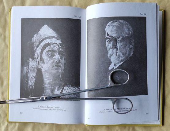 Техника реставрации картин. Е. Кудрявцев