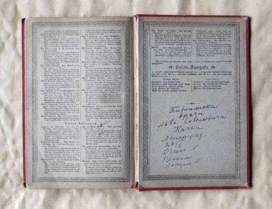 Der Thronfolger. Ernst von Wolzogen, 1892